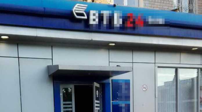 В Оренбурге взорвали банкомат