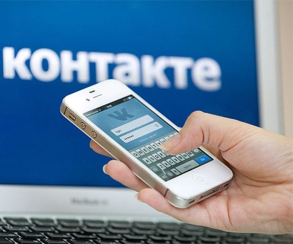 Приложения «ВКонтакте» и«Одноклассники» ограничили фоновое прослушивание музыки дочаса вдень