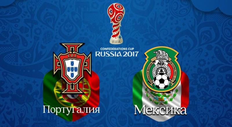 Португалия мексика 2 июля [PUNIQRANDLINE-(au-dating-names.txt) 56