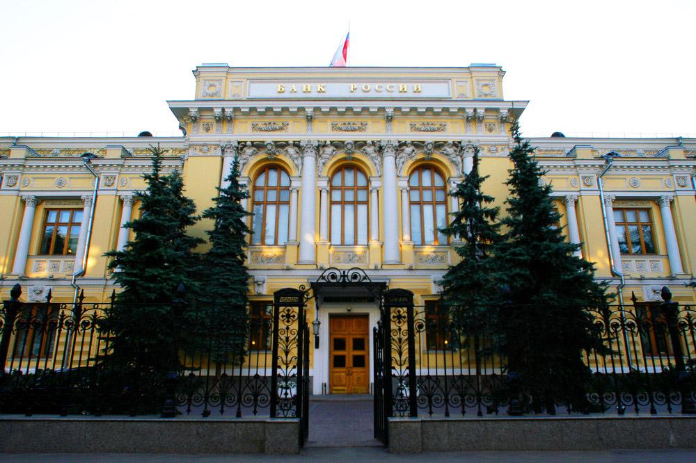 ВКитайской республике запретили проводить ICO