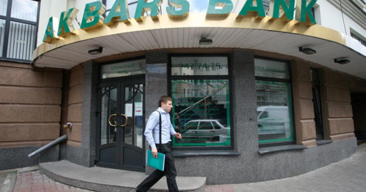«АкБарс» банк подвергся свежей информатаке вмессенджерах