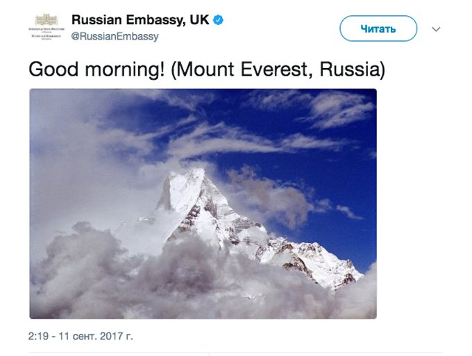 Дипломаты случайно «присоединили» гору к Российской Федерации — Эверест наш