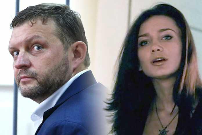 Екатерина Рейферт