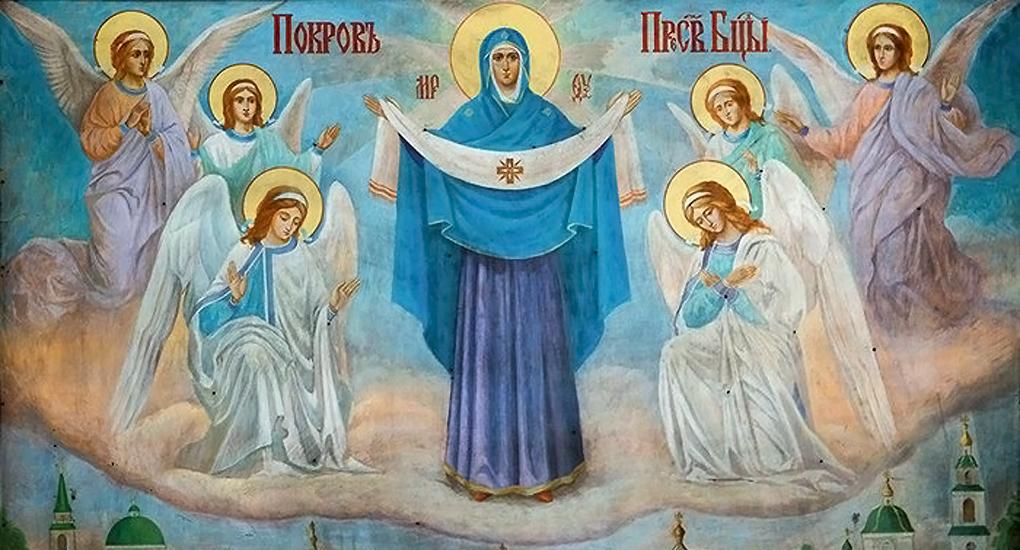 Картинки по запросу покров святой богородицы