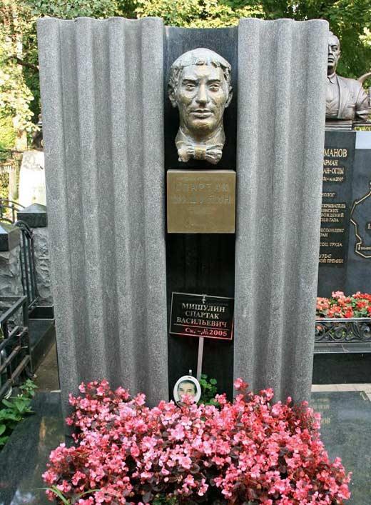 Могила Спартака Мишулина