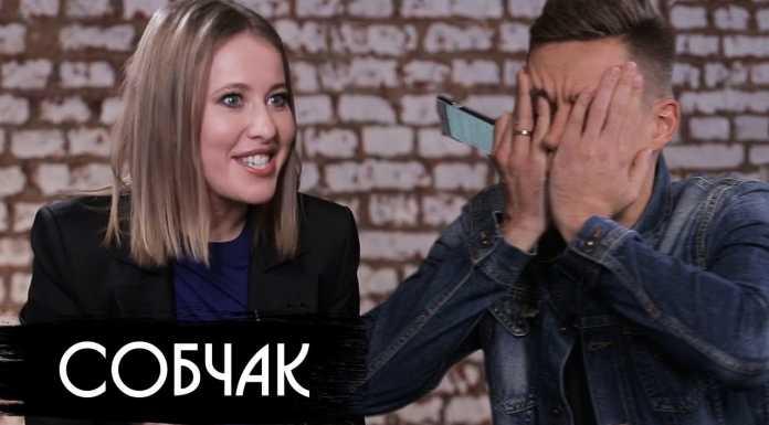Собчак в интервью Дудю