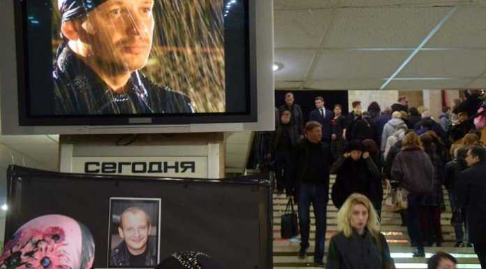 похороны Дмитрия Марьянова