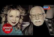 считает свою жену Виталину Цымбалюк-Романовскую воровкой