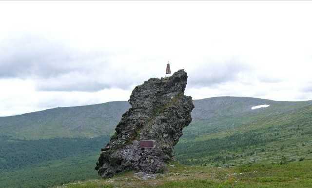 таинственные древние геоглифы на перевале Дятлова