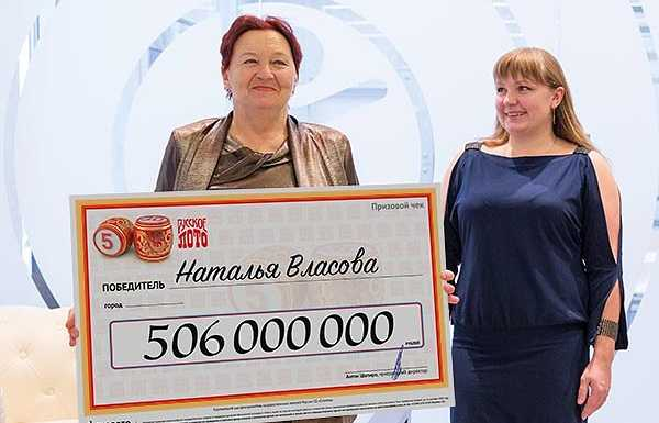 Воронежская пенсионерка рассказала куда потратит 506 млн рублей.