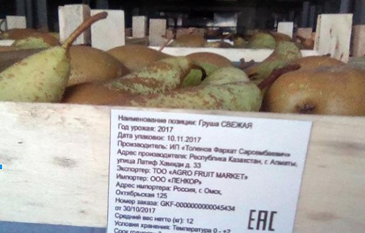 ВОренбуржье уничтожили 19 тонн санкционных польских груш