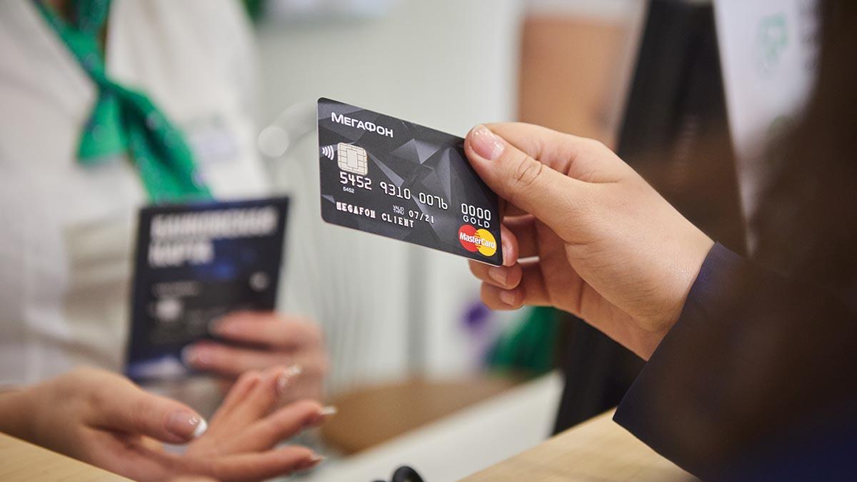 если банк обанкротился нужно ли платить кредит