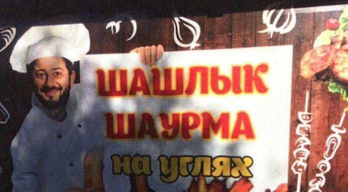 Михаила Галустяна использовали для рекламы шаурмы