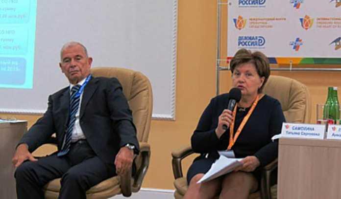 Татьяна Самохина: «Социальное предпринимательство помогает обществу в решении социальных проблем и дает возможность самореализации»