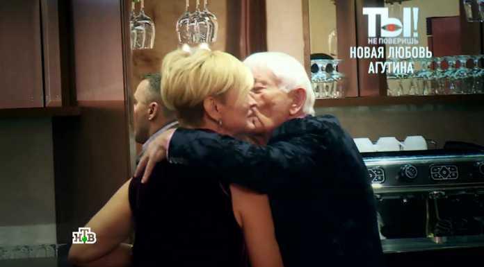 82-летний отец Леонида Агутина впервые вышел в свет с молодой возлюбленной