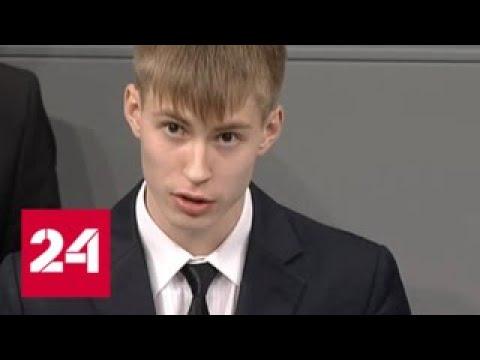Николай Десятниченко