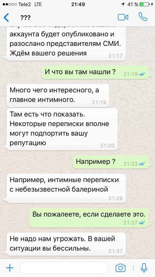 Хакеры слили в Сеть занятия сексом Анастасии Волочковой и Чермена Дзотова