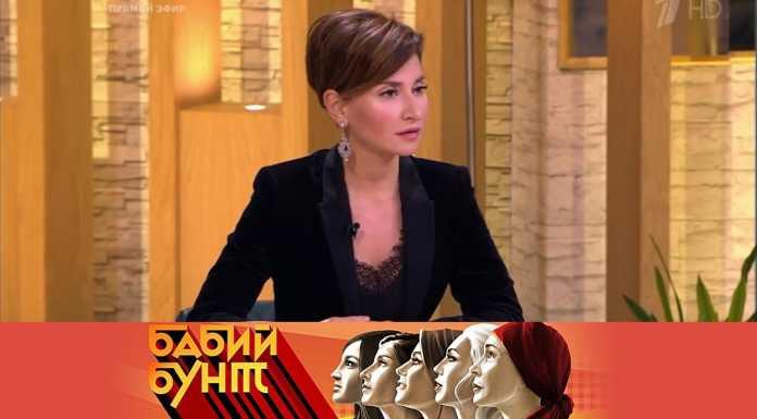 Дана Борисова рассказала о конфликте с бывшим мужем в шоу «Бабий бунт»