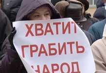 Оренбуржцы вышли на митинг «Против произвола власти»
