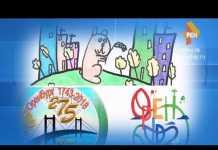 Конкурс на лучшую эмблему к 275-летию Оренбурга