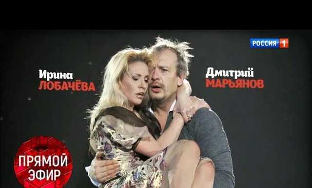 Ирина Лобачева винит в смерти Дмитрия Марьянова его жену