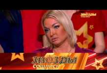 Балерину Анастасию Волочкову уличили в занятии эскорт-услугами