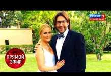 Андрей Малахов и Наталья Шкулева назвали сына Александром
