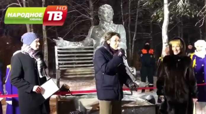 Андрей Малахов подарил памятник Пушкина своему родному городу