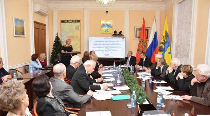 Совет старейшин города Оренбурга провел итоговое заседание 2017 года