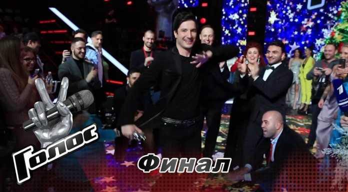 Дагестанец Селим Алахяров стал победителем шестого сезона шоу Голос