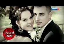 Малахов начал сбор средств для Маргариты Грачевой