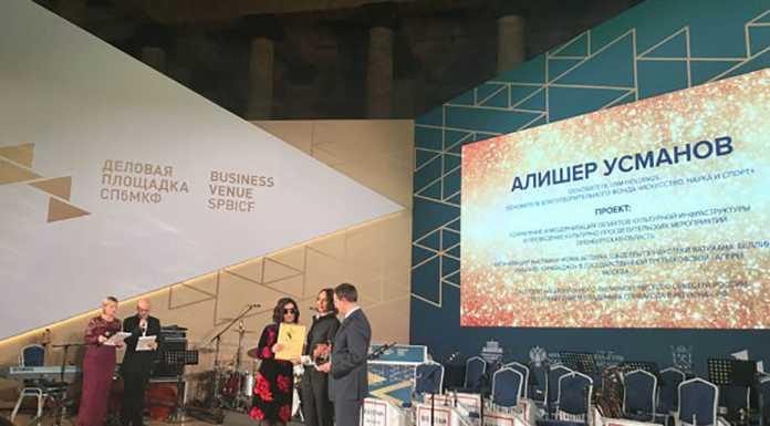 Фонд Алишера Усманова пополнит эндаумент-фонд НИТУ «МИСиС» на 100 млн рублей
