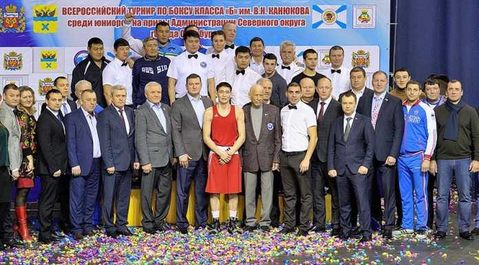 Подведены итоги XXII Открытого Всероссийского турнира по боксу