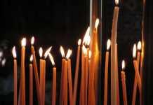 Рождество молитва свечи