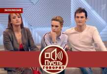 Диана Шурыгина vs Сергей Семенов
