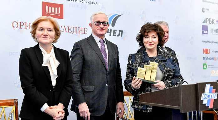 Металлоинвест стал победителем конкурса «Лидеры российского бизнеса: динамика и ответственность - 2017»