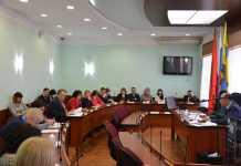 Первое в этом году заседание городской Совет проведет 27 февраля