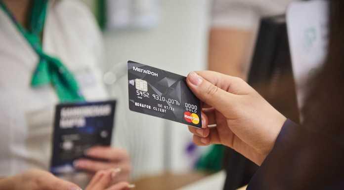 Кешбэк до 20% за покупки по банковским картам «МегаФона» к праздникам