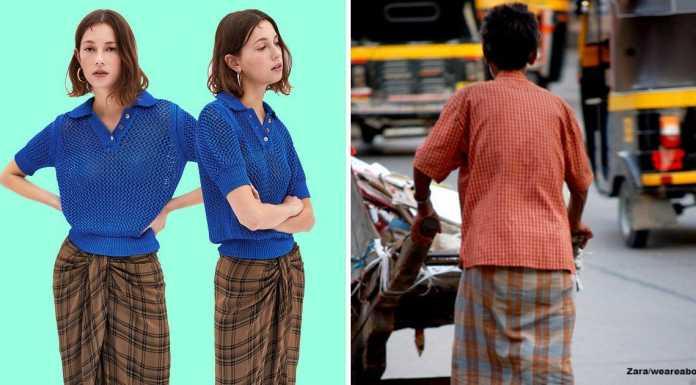 Zara выпустила «модную юбку». Интернет взорвался от смеха!