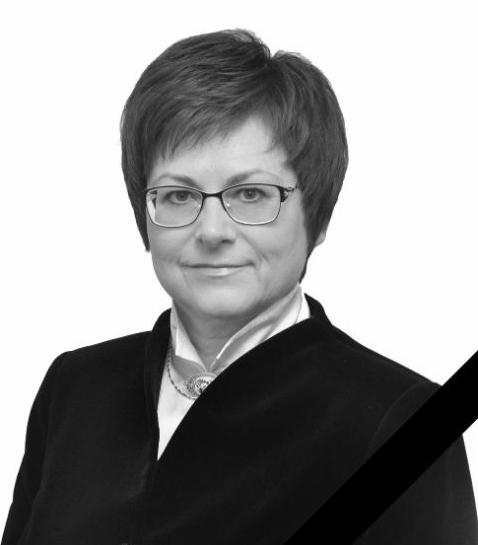 Антонина Козупица