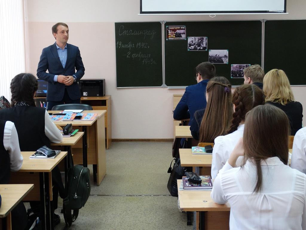 Александр Попов в школе 72