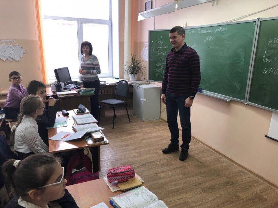 Андрей Хавилов в школе 46