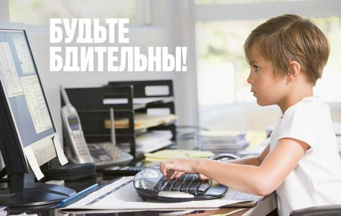 Советы для мобильной защиты от мошенничества в интернете