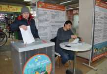 5 февраля станут известны результаты голосования по благоустройству территорий