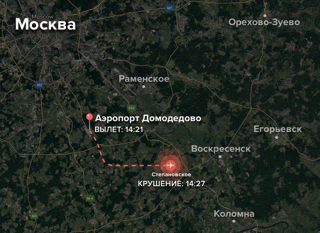 Крушение Ан-148 в Домодедово. Все что известно