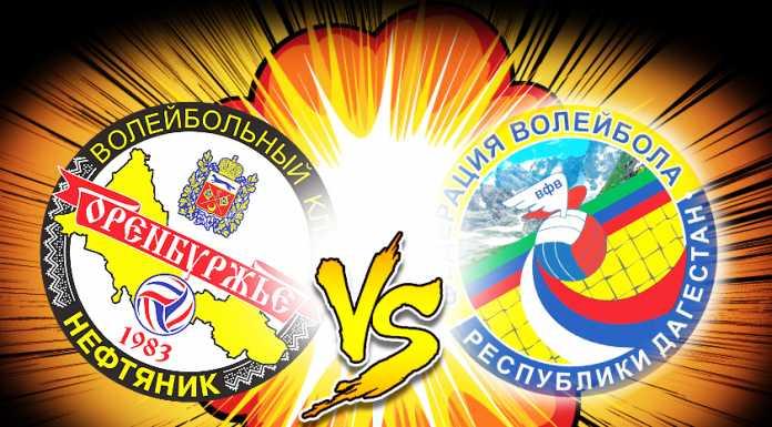 Нефтяник - Дагестан Волейбол