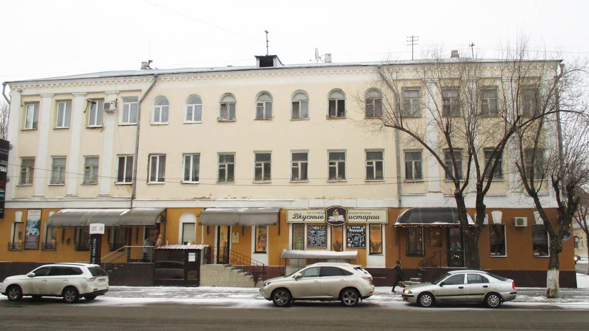 Оренбург аренда