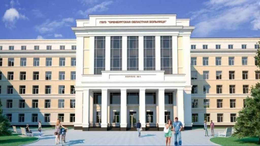 Проект нового корпуса Областной клинической больницы