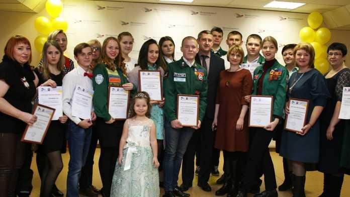 В Новотроицке вновь стартует грантовый конкурс «Сделаем месте!»