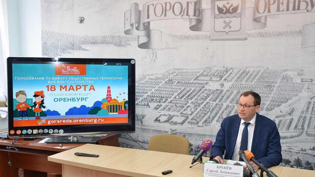 Жители Оренбурга считают Набережную Урала главным объектом для благоустройства
